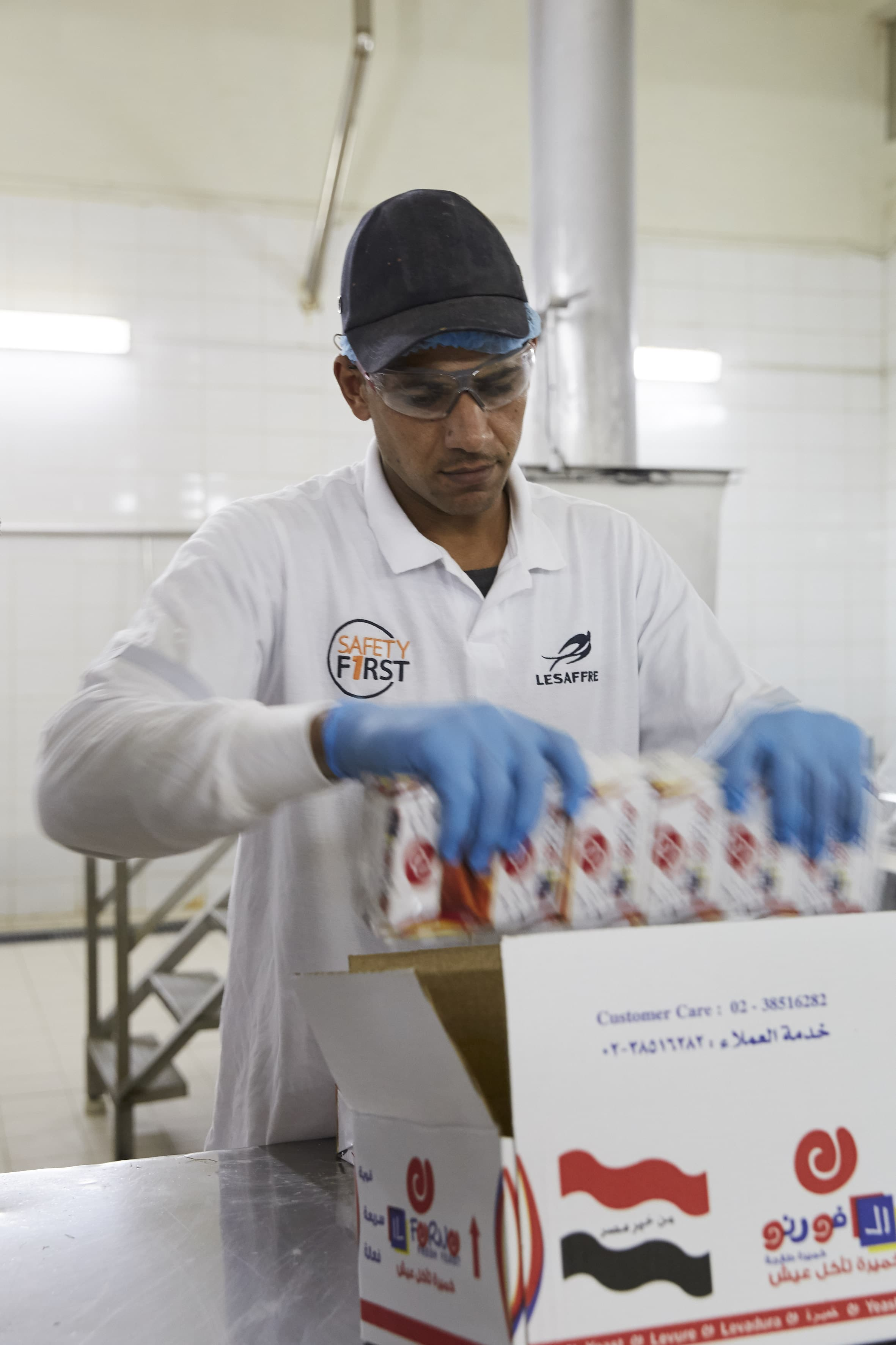 yeast logistics